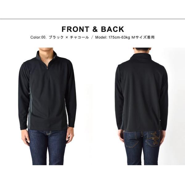 ドライ 伸縮 ストレッチ 吸汗速乾 ハーフジップカットソー 長袖Tシャツ メンズ 送料無料 通販M《M1.5》|aronacasual|10