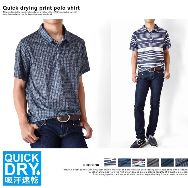 DRYストレッチ 吸汗速乾 ポロシャツ メンズ 送料無料 通販M《M1.5》|aronacasual|02