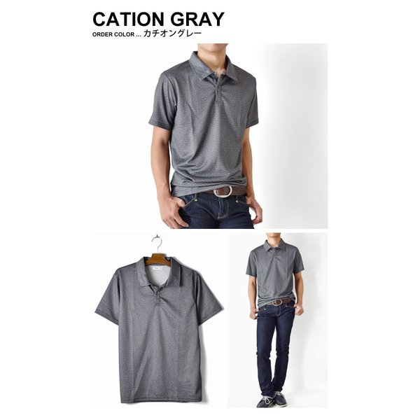DRYストレッチ 吸汗速乾 ポロシャツ メンズ 送料無料 通販M《M1.5》|aronacasual|12
