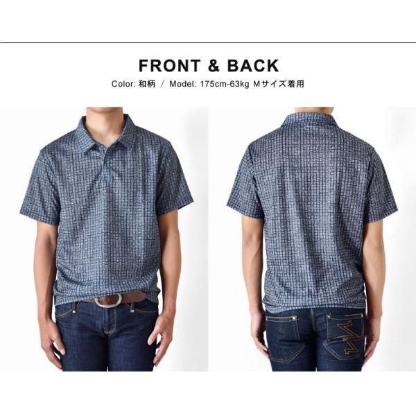 DRYストレッチ 吸汗速乾 ポロシャツ メンズ 送料無料 通販M《M1.5》|aronacasual|15