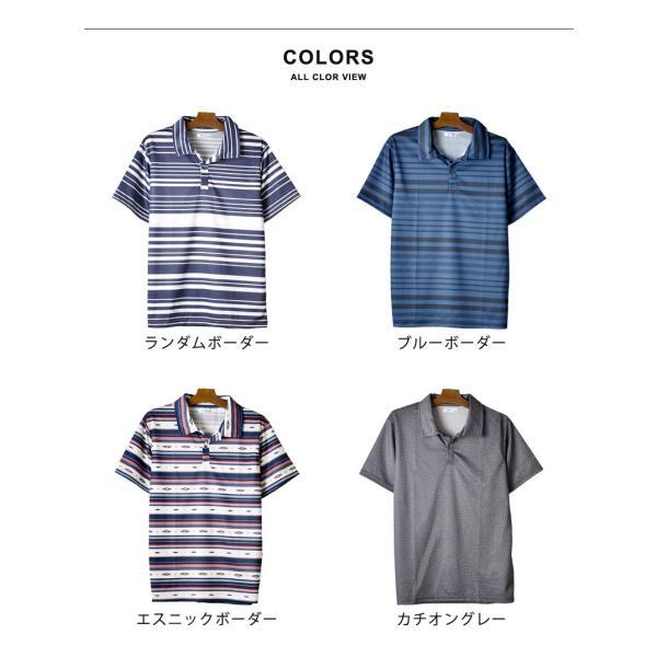 DRYストレッチ 吸汗速乾 ポロシャツ メンズ 送料無料 通販M《M1.5》|aronacasual|17