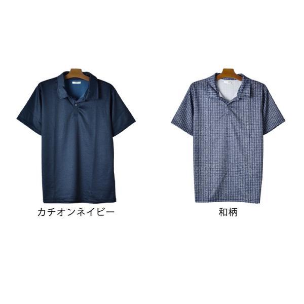 DRYストレッチ 吸汗速乾 ポロシャツ メンズ 送料無料 通販M《M1.5》|aronacasual|18