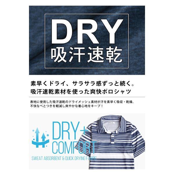 DRYストレッチ 吸汗速乾 ポロシャツ メンズ 送料無料 通販M《M1.5》|aronacasual|03