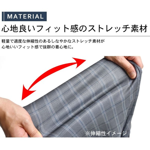 DRYストレッチ 吸汗速乾 ポロシャツ メンズ 送料無料 通販M《M1.5》|aronacasual|04
