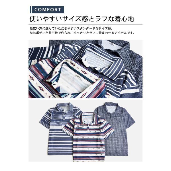 DRYストレッチ 吸汗速乾 ポロシャツ メンズ 送料無料 通販M《M1.5》|aronacasual|05