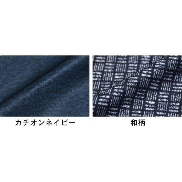 DRYストレッチ 吸汗速乾 ポロシャツ メンズ 送料無料 通販M《M1.5》|aronacasual|07