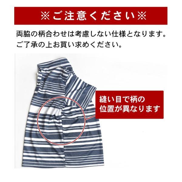DRYストレッチ 吸汗速乾 ポロシャツ メンズ 送料無料 通販M《M1.5》|aronacasual|08