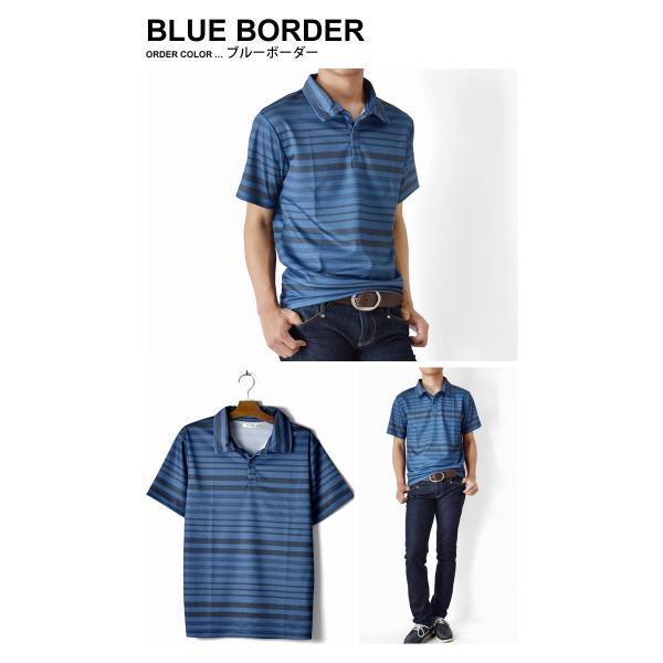 DRYストレッチ 吸汗速乾 ポロシャツ メンズ 送料無料 通販M《M1.5》|aronacasual|10