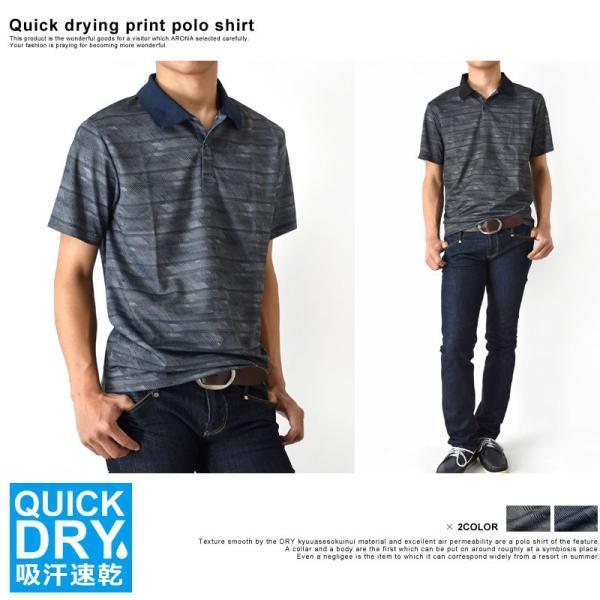 DRYストレッチ 吸汗速乾 ポロシャツ リブ衿 メンズ 送料無料 通販M《M1.5》|aronacasual|02