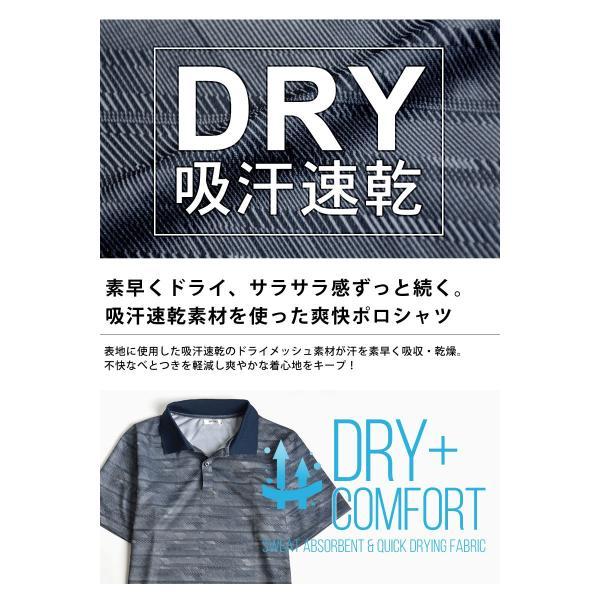 DRYストレッチ 吸汗速乾 ポロシャツ リブ衿 メンズ 送料無料 通販M《M1.5》|aronacasual|03