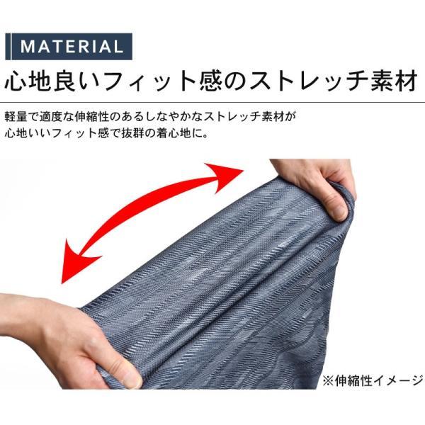 DRYストレッチ 吸汗速乾 ポロシャツ リブ衿 メンズ 送料無料 通販M《M1.5》|aronacasual|04