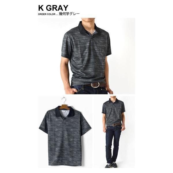 DRYストレッチ 吸汗速乾 ポロシャツ リブ衿 メンズ 送料無料 通販M《M1.5》|aronacasual|06