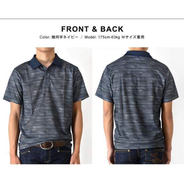 DRYストレッチ 吸汗速乾 ポロシャツ リブ衿 メンズ 送料無料 通販M《M1.5》|aronacasual|08
