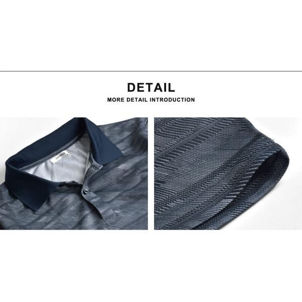 DRYストレッチ 吸汗速乾 ポロシャツ リブ衿 メンズ 送料無料 通販M《M1.5》|aronacasual|09