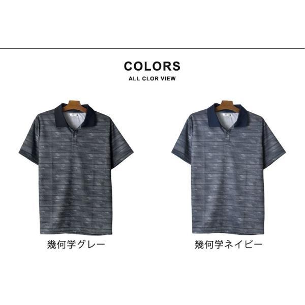 DRYストレッチ 吸汗速乾 ポロシャツ リブ衿 メンズ 送料無料 通販M《M1.5》|aronacasual|10