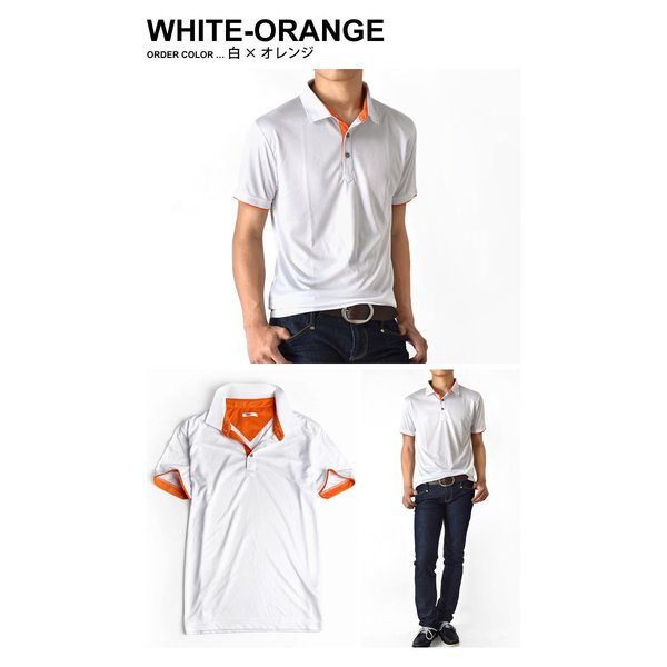 DRYストレッチ 吸汗速乾 ポロシャツ カラー配色 半袖 メンズ 送料無料 通販M《M1.5》 aronacasual 11
