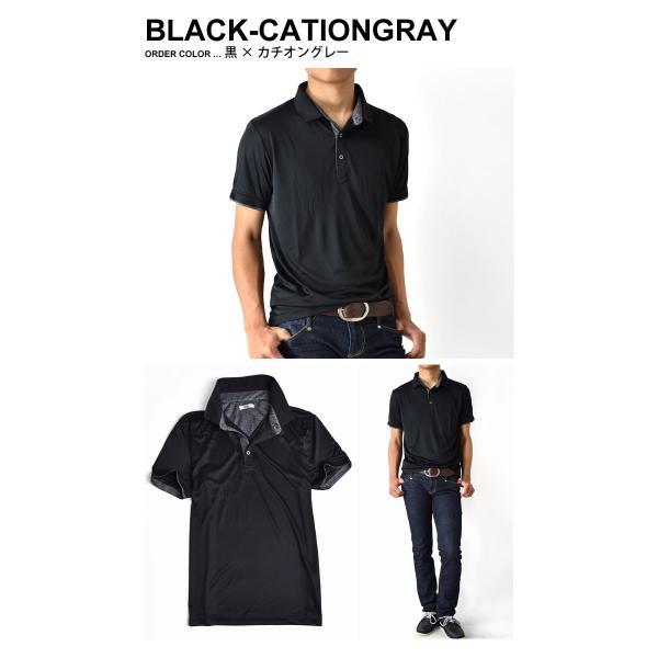 DRYストレッチ 吸汗速乾 ポロシャツ カラー配色 半袖 メンズ 送料無料 通販M《M1.5》 aronacasual 12