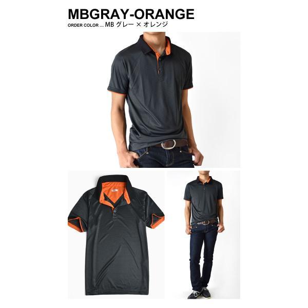 DRYストレッチ 吸汗速乾 ポロシャツ カラー配色 半袖 メンズ 送料無料 通販M《M1.5》 aronacasual 14