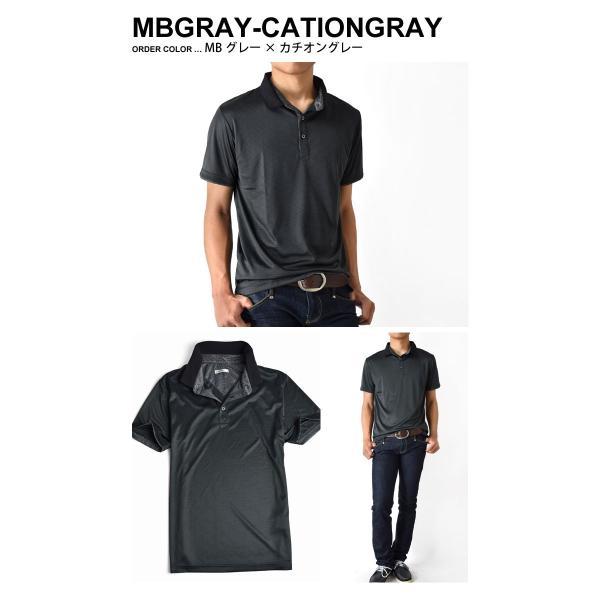 DRYストレッチ 吸汗速乾 ポロシャツ カラー配色 半袖 メンズ 送料無料 通販M《M1.5》 aronacasual 15