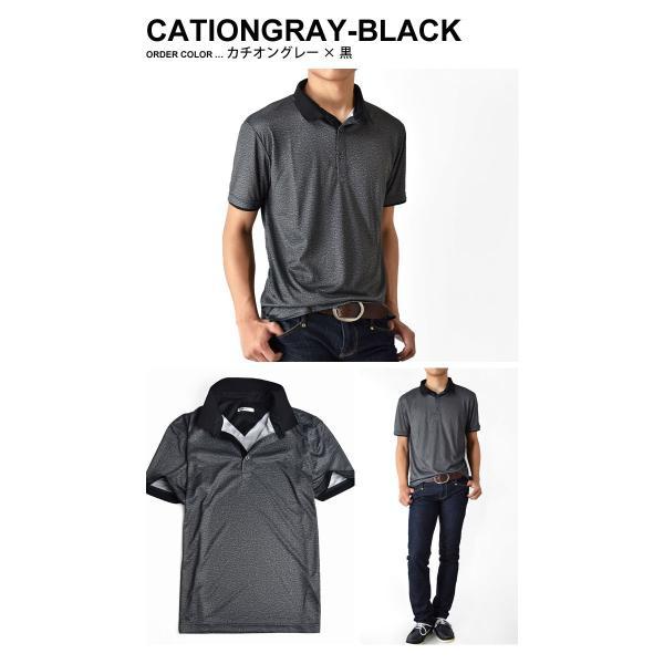 DRYストレッチ 吸汗速乾 ポロシャツ カラー配色 半袖 メンズ 送料無料 通販M《M1.5》 aronacasual 16