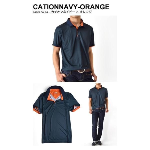 DRYストレッチ 吸汗速乾 ポロシャツ カラー配色 半袖 メンズ 送料無料 通販M《M1.5》 aronacasual 17