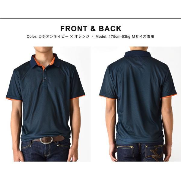 DRYストレッチ 吸汗速乾 ポロシャツ カラー配色 半袖 メンズ 送料無料 通販M《M1.5》 aronacasual 18