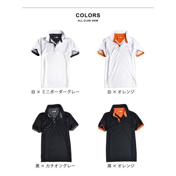 DRYストレッチ 吸汗速乾 ポロシャツ カラー配色 半袖 メンズ 送料無料 通販M《M1.5》 aronacasual 20