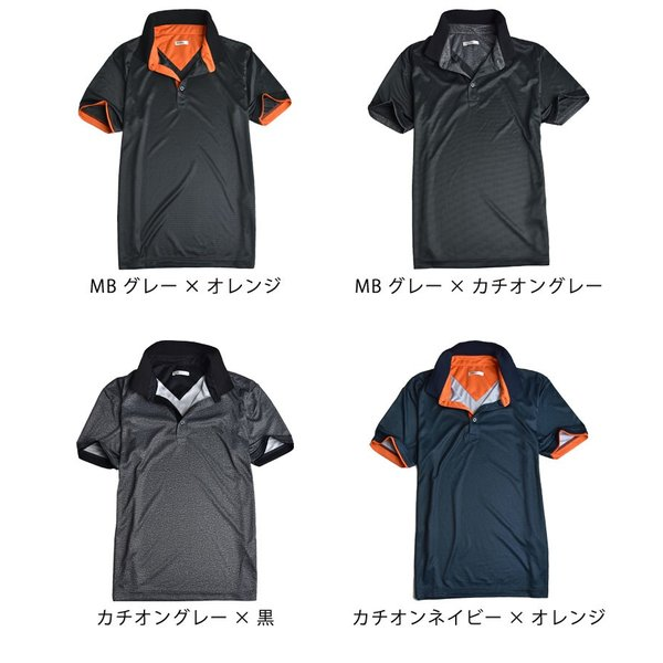 DRYストレッチ 吸汗速乾 ポロシャツ カラー配色 半袖 メンズ 送料無料 通販M《M1.5》 aronacasual 21