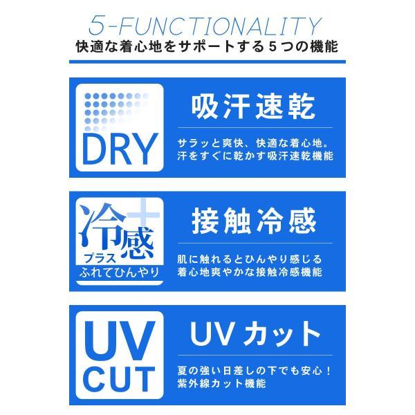 DRYストレッチ 吸汗速乾 ポロシャツ カラー配色 半袖 メンズ 送料無料 通販M《M1.5》 aronacasual 04