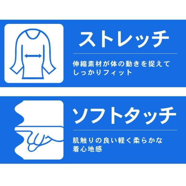 DRYストレッチ 吸汗速乾 ポロシャツ カラー配色 半袖 メンズ 送料無料 通販M《M1.5》 aronacasual 05