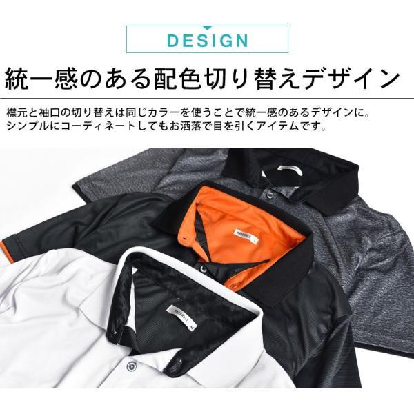 DRYストレッチ 吸汗速乾 ポロシャツ カラー配色 半袖 メンズ 送料無料 通販M《M1.5》 aronacasual 07