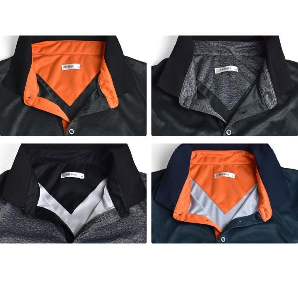 DRYストレッチ 吸汗速乾 ポロシャツ カラー配色 半袖 メンズ 送料無料 通販M《M1.5》 aronacasual 09