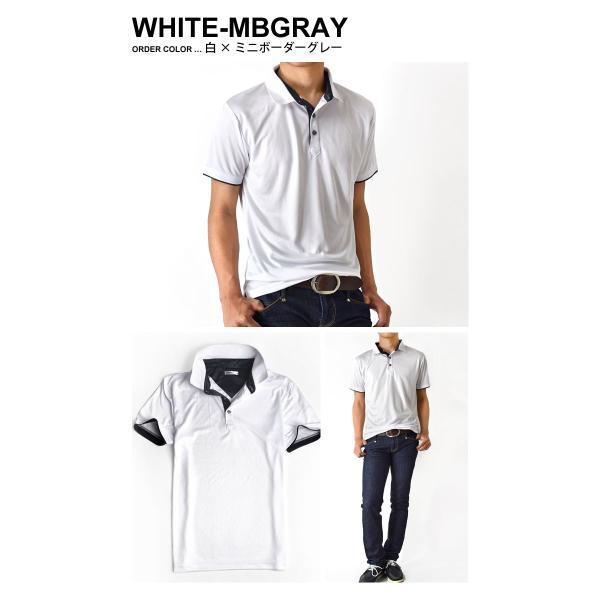 DRYストレッチ 吸汗速乾 ポロシャツ カラー配色 半袖 メンズ 送料無料 通販M《M1.5》 aronacasual 10