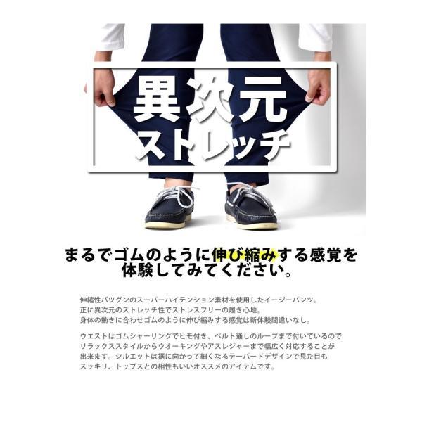 スーパーストレッチパンツ 伸縮 クライミングパンツ チノパン  メンズ テーパードパンツ 送料無料 通販Y|aronacasual|02