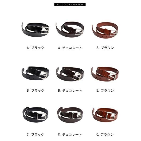 本革ベルト 紳士ベルト 牛革 イタリアンレザー 一枚革 メンズ ビジネス セール 1〜3営業日以内に発送 送料無料 通販M《M1.5》|aronacasual|19