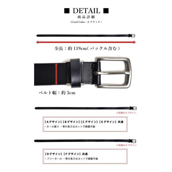 本革ベルト 紳士ベルト 牛革 イタリアンレザー 一枚革 メンズ ビジネス セール 1〜3営業日以内に発送 送料無料 通販M《M1.5》|aronacasual|05
