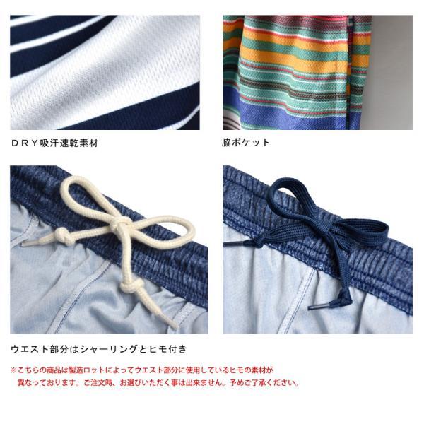 ストレッチショートパンツ ボトムス ドライ メンズ 伸縮 クライミングパンツ スウェット 速乾 セール 送料無料 通販M《M1.5》|aronacasual|19