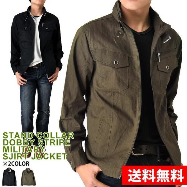 9b915c6fd2a39b 送料無料 ミリタリージャケット ライダースジャケット ミリタリーシャツ メンズ 通販Yの画像