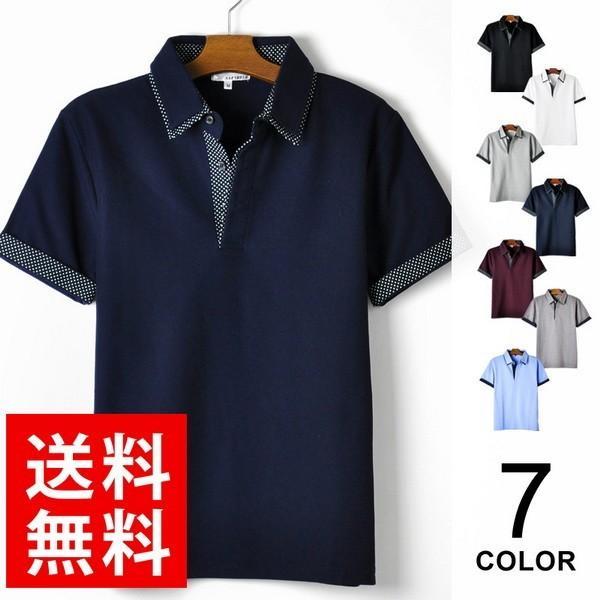 ポロシャツメンズドットカノコ半袖通販M《M1.5》