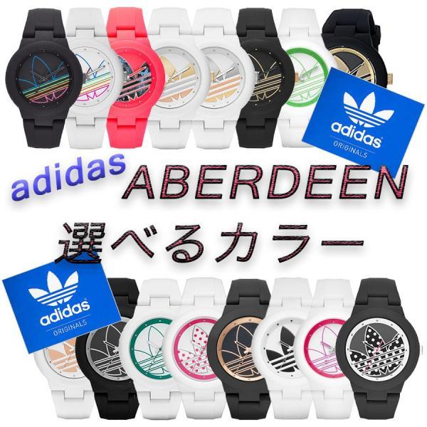 【選べる16色】 ADIDAS(アディダス)腕時計 40mm アバディーン ABERDEEN スポーツウォッチ ミドルサイズ ボーイズ around