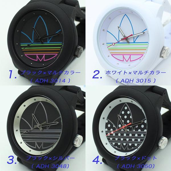 【選べる16色】 ADIDAS(アディダス)腕時計 40mm アバディーン ABERDEEN スポーツウォッチ ミドルサイズ ボーイズ around 02