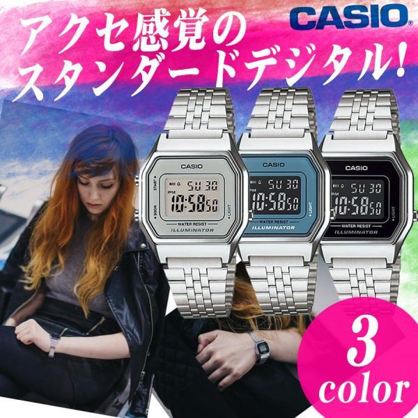 CASIO (カシオ)  選べる3色 ミニサイズ デジタル 時計 女性用 腕時計 LA680WA LA-680WA レディース・キッズ ウォッチ around