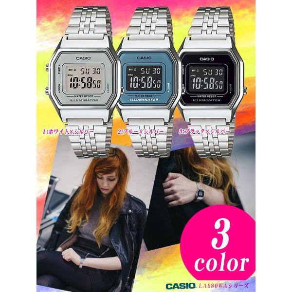CASIO (カシオ)  選べる3色 ミニサイズ デジタル 時計 女性用 腕時計 LA680WA LA-680WA レディース・キッズ ウォッチ around 02