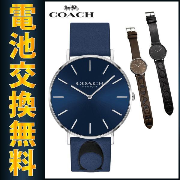 cd5b2139f81614 COACH Charles ベルト型押しロゴ メンズウォッチ 41mm コーチ チャールズ 男性用腕時計 レザーベルト