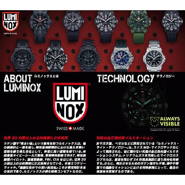 安心2年保証 LUMINOX ルミノックス 腕時計 3051 カラーマーク メンズ・レディース ウォッチ 男性用腕時計|around|04