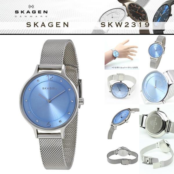 スカーゲン SKAGEN ANITA SKW2319 アイスブルー シルバー ステンレス メッシュ ブレスレット 腕時計 スカーゲン腕時計 SKAGEN腕時計   ... f004ad0c54a