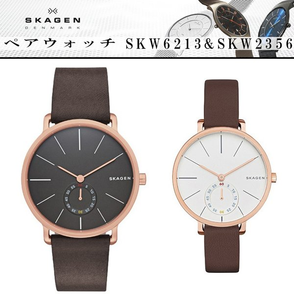 new style 2f34a 052c0 スカーゲン SKAGEN ペアウォッチ ペアー 腕時計 SKW6213 SKW2356 ...