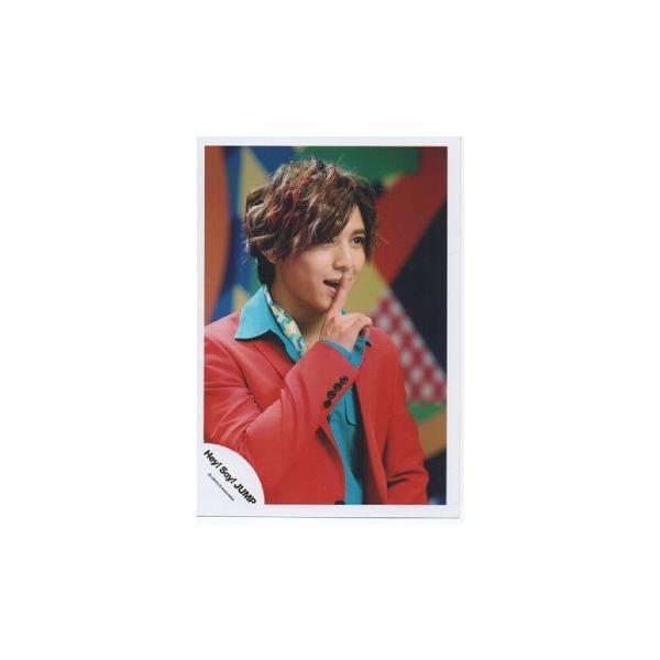 山田涼介(Hey!Say!JUMP) 公式生写真/ウィークエンダー・衣装赤×水色・人差し指立て arraysbook