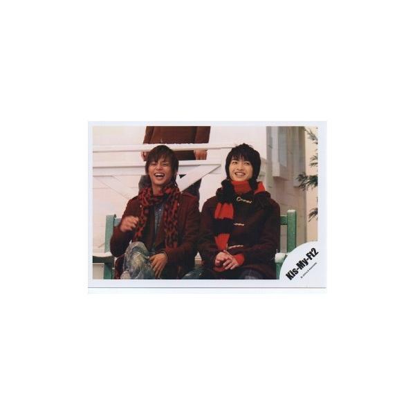 藤ヶ谷太輔&玉森裕太(Kis-My-Ft2/キスマイ) 公式生写真/SNOW DOMEの約束・笑顔・藤ヶ谷口開け|arraysbook