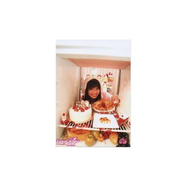 佐々木彩夏(ももクロ) 公式生写真/No.263/サンタさん|arraysbook